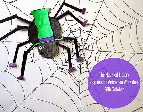HoorayArt_spider_banner
