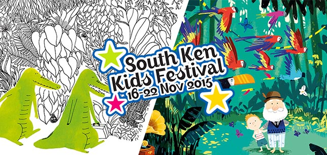 southKenKidsFest
