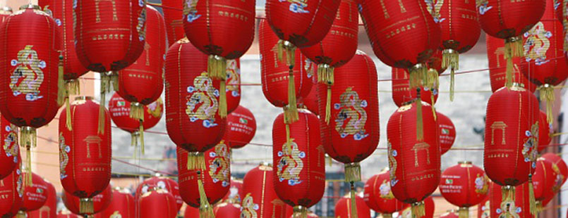 Chinese lanterns hang above the streets in London's Chinatown district to celebrate the Chinese New Year